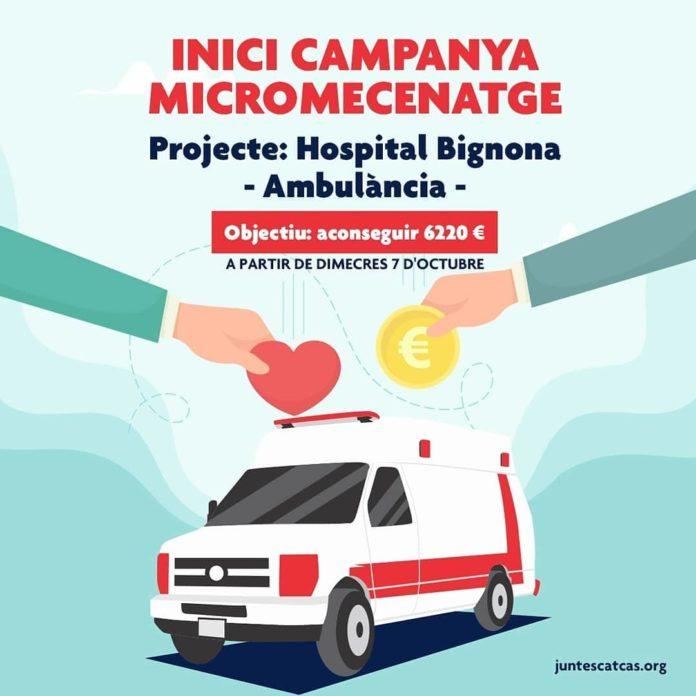 Una ambulància fins l'Hospital de Bignona, Senegal